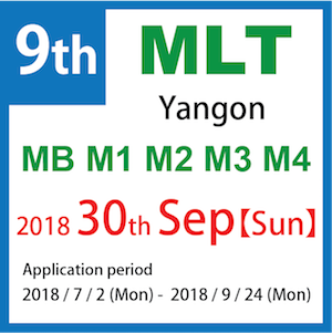 mlt_post icon_9th_en_2-01