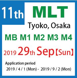 mlt_11th_japan