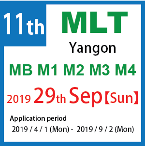 mlt_11th_yangon