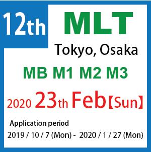 mlt_12th_japan