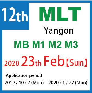 mlt_12th_yangon